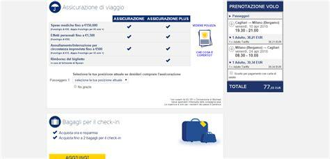 Ryanair AEROLINEAS: Comparatore di aerolinee con opinioni ...
