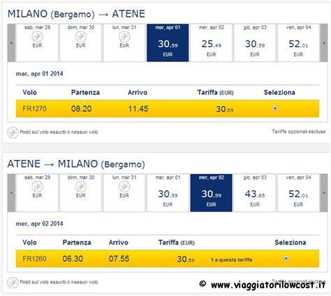 Ryanair apre due voli low cost tra l'Italia e la Grecia ...
