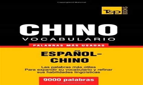 ️ Diccionario chino español - EXPERIENCIA EN CHINA