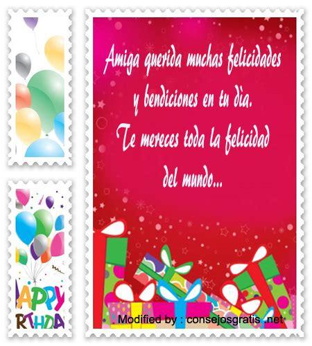 Saludos para el cumpleaños de mi mejor amiga | Mensajes de ...