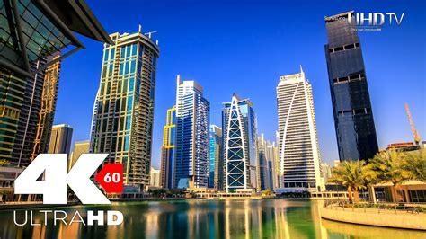 Samsung UHD - Dubaï (2014) 4K ULTRA HD 2160p 60fps - YouTube