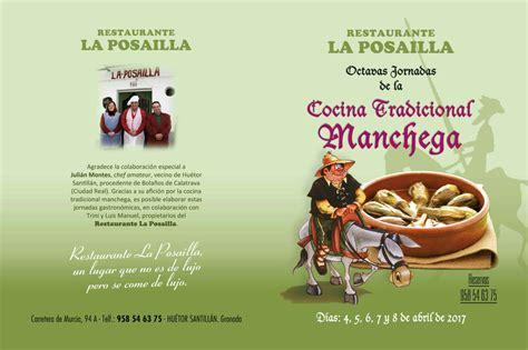 santillan – Huétor Santillán - Page 3