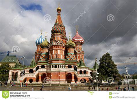 Santo Basil Cathedral En La Plaza Roja, Moscú El Kremlin ...