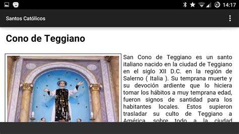 Santos Católicos - Aplicaciones de Android en Google Play