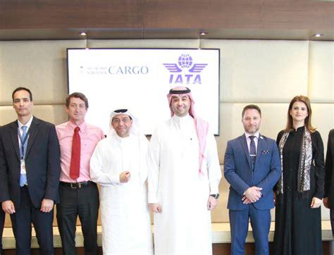 Saudia Cargo CEO joins IATA Cargo Committee   AIR CARGO WEEK
