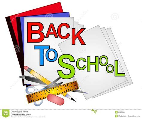 School Supplies Clip Art 4 stock illustration ...