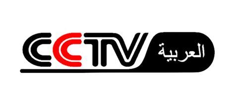 【CN】CCTV Arabic Live   iTVer Online TV
