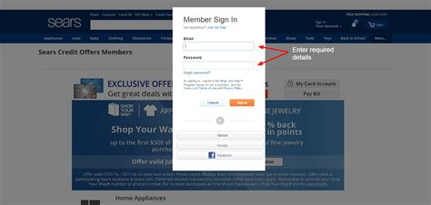 Sears credit card account online