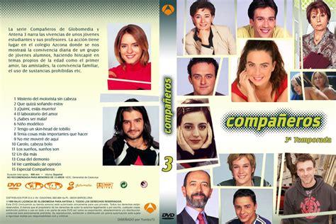 Sección visual de Compañeros (Serie de TV) - FilmAffinity