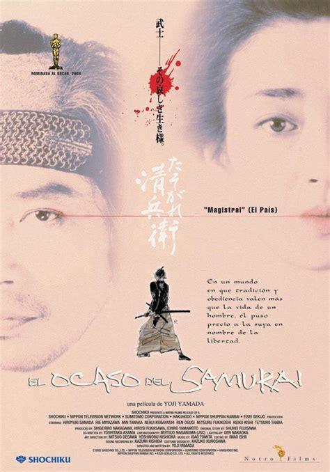Sección visual de El ocaso del samurái   FilmAffinity