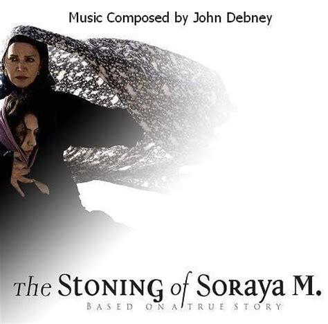 Sección visual de La verdad de Soraya M.   FilmAffinity