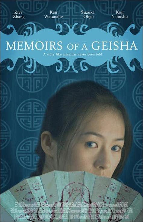 Sección visual de Memorias de una geisha - FilmAffinity
