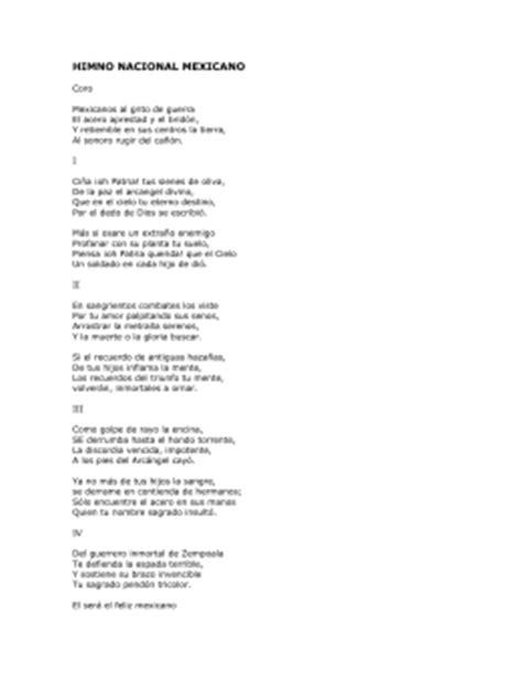 SECRETARÍA DE EDUCACIÓN PÚBLICA DIRECCIÓN GENERAL DE ...