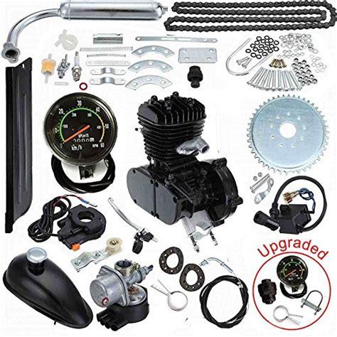 Seeutek 80cc Bicycle Engine Kit 2-Stroke Gas Motorized ...