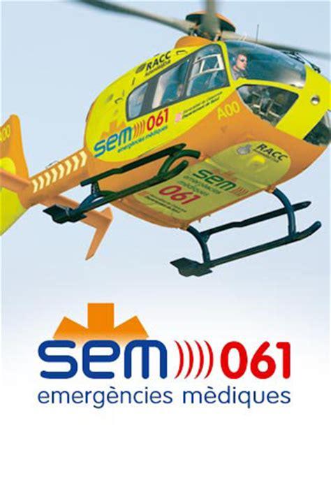 SEM Servei Emergencies Mèdiques | BrandNetwork