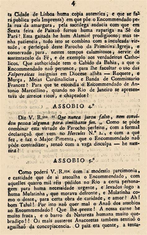 Semiramis: História de Portugal Arquivos