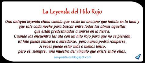 Ser Positivo: La leyenda del hilo rojo!!
