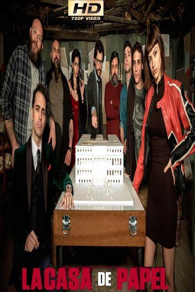 Serie La Casa De Papel.temporada 1 Y 2.calidad Hd En ...