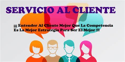SERVICIO AL CLIENTE: ACTITUDES Y TIPOS DE SERVICIO AL CLIENTE