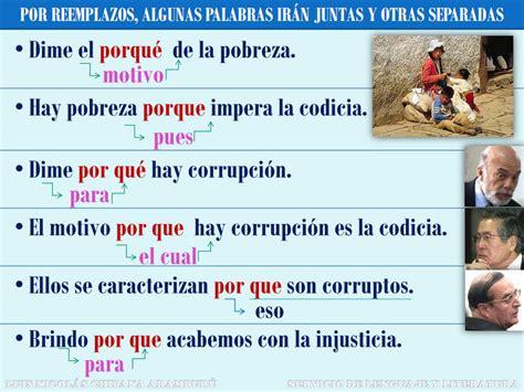 SERVICIO DE LENGUAJE Y LITERATURA: PALABRAS JUNTAS Y SEPARADAS