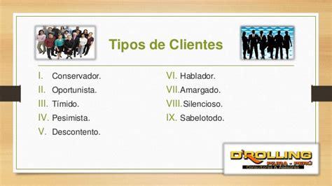 Servicio y atencion al cliente sector salud