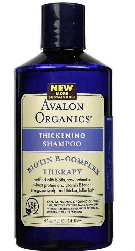 Shampoo Biotin B-Complex - Thickening 14 fl oz, $7.55ea ...