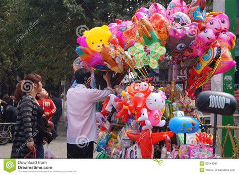 Shenzhen, China: Venta Del Juguete De Los Globos Foto ...