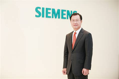 Siemens in Korea   CEO Profile