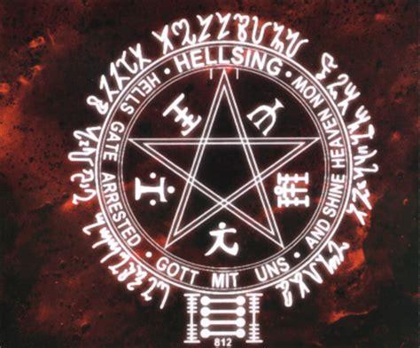 significado del sello de alucard