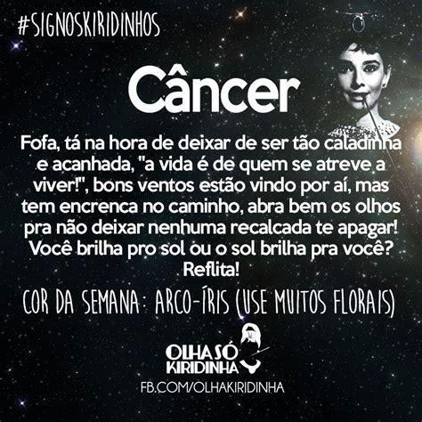 signo de kiridinh kkkk cancer | frases | Pinterest ...