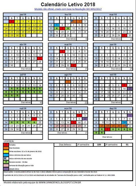 SIMADE fácil: Modelo de Calendário Escolar 2018 em Excel
