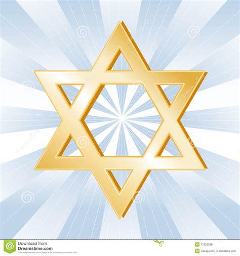 Símbolo Del Judaísmo Fotos de archivo libres de regalías ...