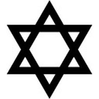 Simbolo Judio | Fotos y Vectores gratis