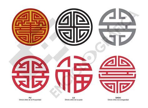 simbolos chinos y su significado en español - Buscar con ...