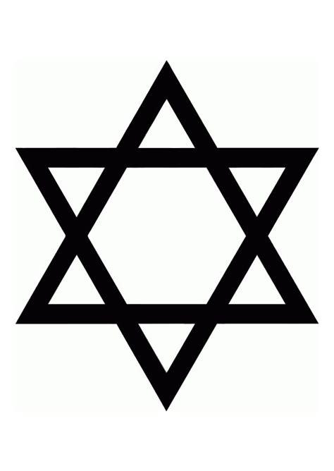 Símbolos del Judaísmo « Sistemas de creencias y globalización