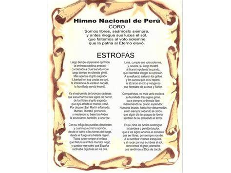 Símbolos Patrios del Perú: El Himno Nacional