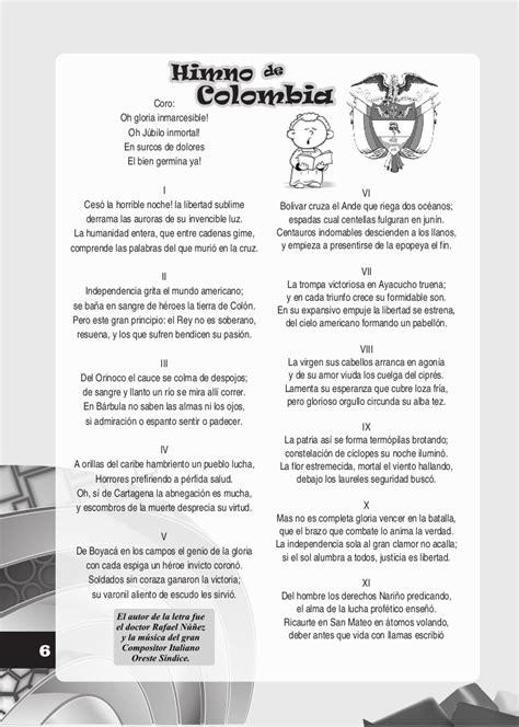 SÍMBOLOS PATRIOS NACIONALES - Página web de socialesteconecta