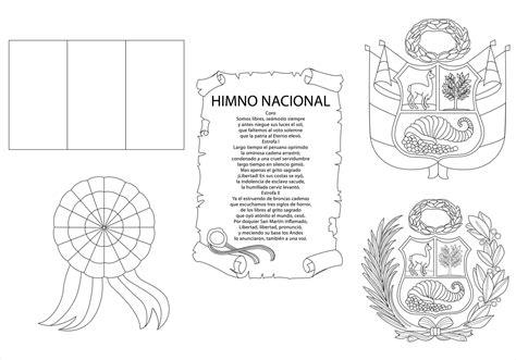 Símbolos patrios Perú para colorear - Material de Aprendizaje