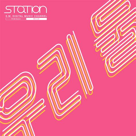 [Single] Henry, Soyou - Runnin'