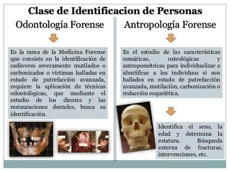 SIST DE IDENTIFICACION. CRIMINALISTICA