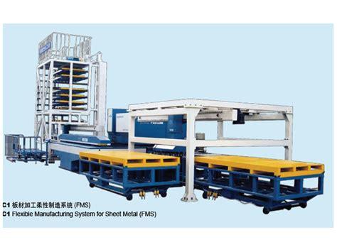 Sistema de fabricación flexible para láminas de metal ...