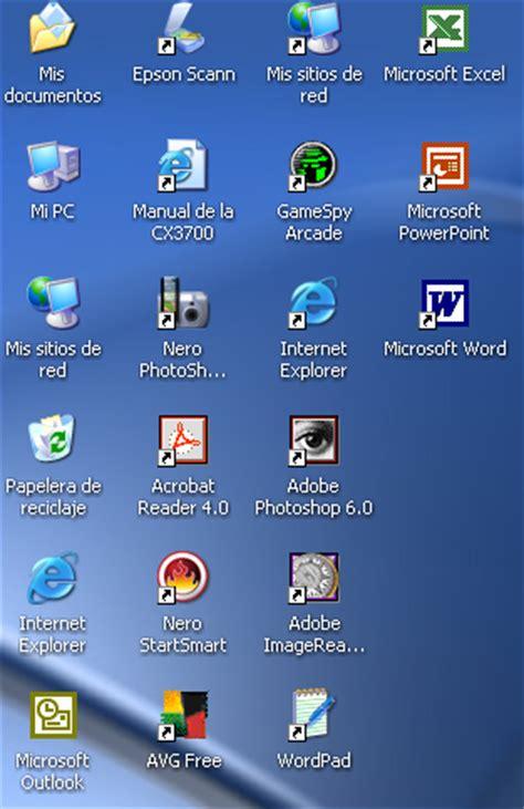 Skynet: July 2006
