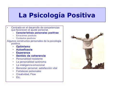 """""""La mirada de la motivación desde la psicología positiva"""""""