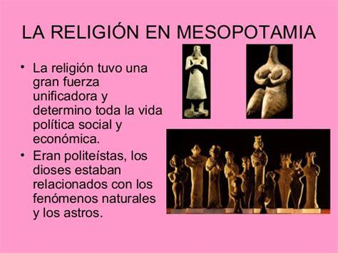 SM Civilización 1° - Unidad 04 - Mesopotamia, época antigua