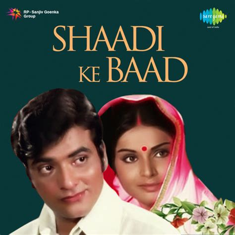 Soja Re Soja Soja Re MP3 Song Download- Shaadi Ke Baad ...