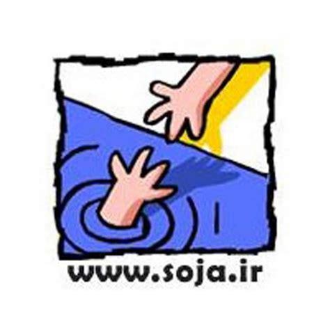 SOJA - YouTube