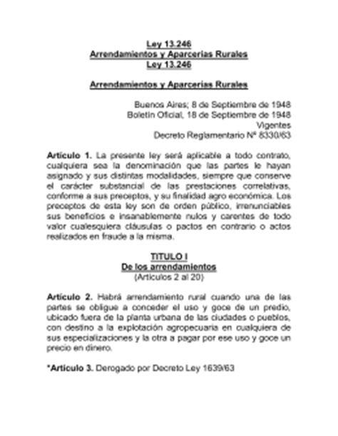 SOLICITUD SUBVENCIÓN PARA ACCESO A LA