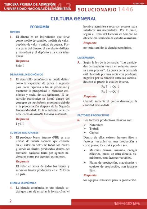 Solucionario UNI 2014-2 - Cultura General