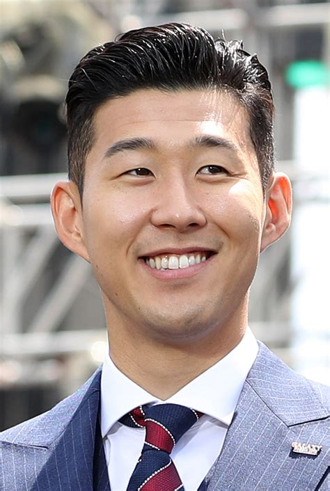Son Heung min   Wikipedia