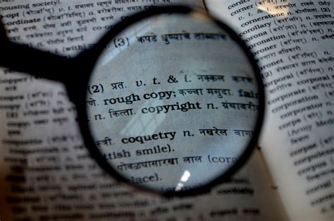 Song Lyrics & Copyright   Alliance of Independent Authors ...
